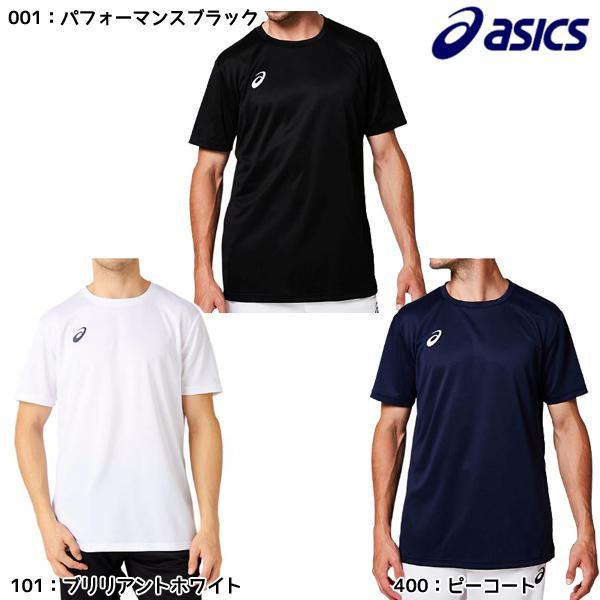 アシックス asics ワンポイントTシャツ 2031A664 メンズ トレーニング ウエア Tシャツ ランニング ジョギング 部活練習着 洗い替え バスケ バレー|futabaathlete