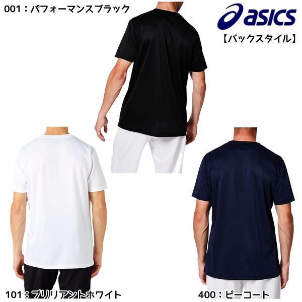 アシックス asics ワンポイントTシャツ 2031A664 メンズ トレーニング ウエア Tシャツ ランニング ジョギング 部活練習着 洗い替え バスケ バレー|futabaathlete|02