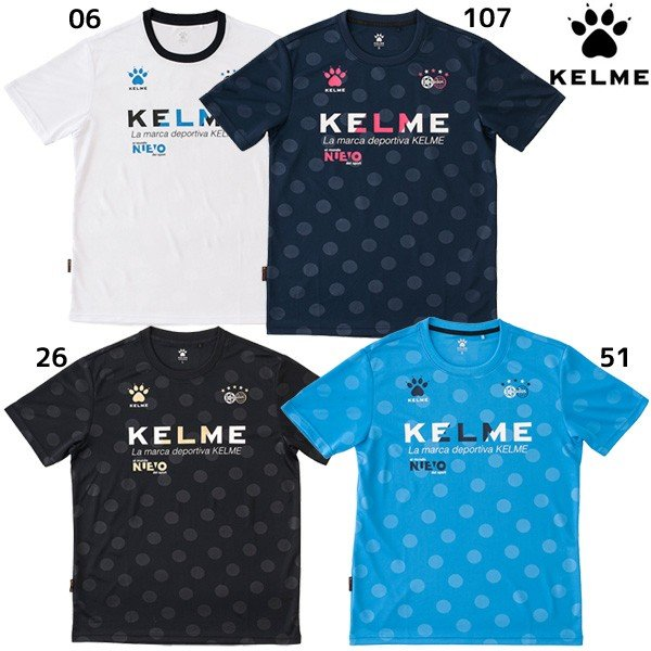 82f1d47a6a41b3 ケルメ KELME エンボス ドット プラクティスシャツ KC19S110 サッカー フットサル Tシャツ 半袖 練習 トレーニングウェアの