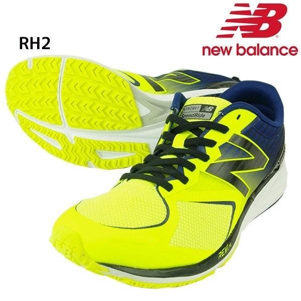 【数量限定 超特価】ニューバランス new balance MSTRO 2E ストロボ メンズ ランニングシューズ ラントレ スニーカー 部活 BO3 BG3 RH2 LB2 LU2 RF2 RM2 セール|futabaathlete|12