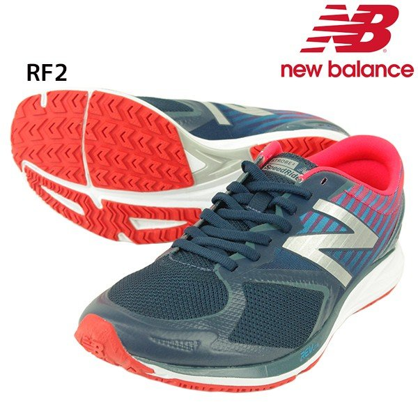 【数量限定 超特価】ニューバランス new balance MSTRO 2E ストロボ メンズ ランニングシューズ ラントレ スニーカー 部活 BO3 BG3 RH2 LB2 LU2 RF2 RM2 セール|futabaathlete|20