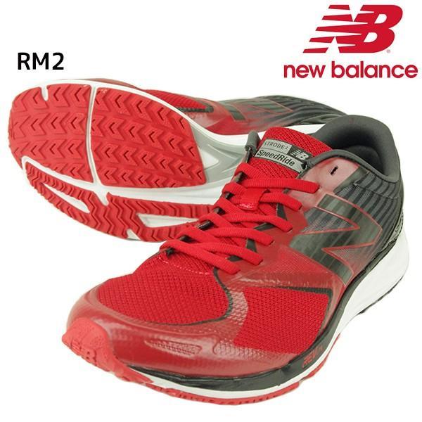 【数量限定 超特価】ニューバランス new balance MSTRO 2E ストロボ メンズ ランニングシューズ ラントレ スニーカー 部活 BO3 BG3 RH2 LB2 LU2 RF2 RM2 セール|futabaathlete|21