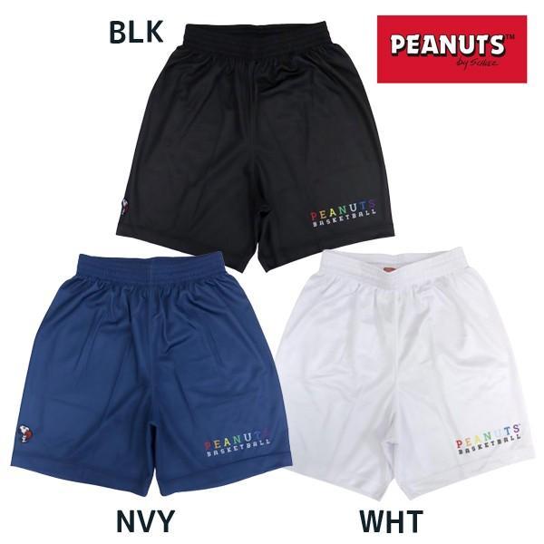 ボールライン ピーナッツ BALL LINE PEANUTS バギーパンツ slim-fit PNUP-8590 メンズ レディース バスケットボール バスパン ハーフパンツ 部活 練習