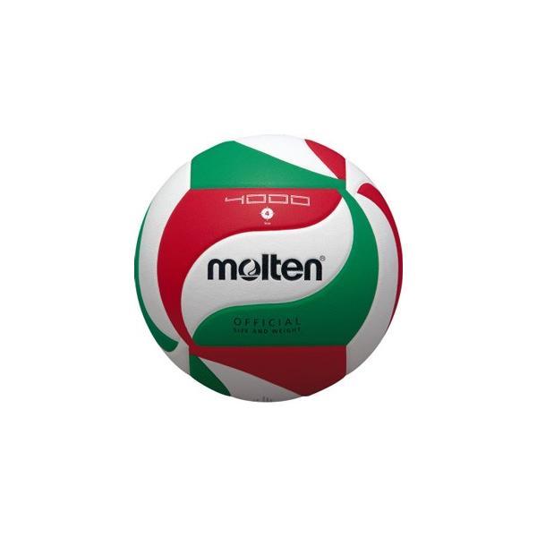 ネーム料無料 モルテン練習球4号バレーボール V4M4000 中学校・家庭婦人用
