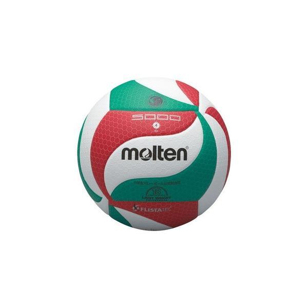 ネーム料無料 モルテン軽量バレーボール検定球4号フリスタテック V4M5000L小学生用 モルテン バレーボール