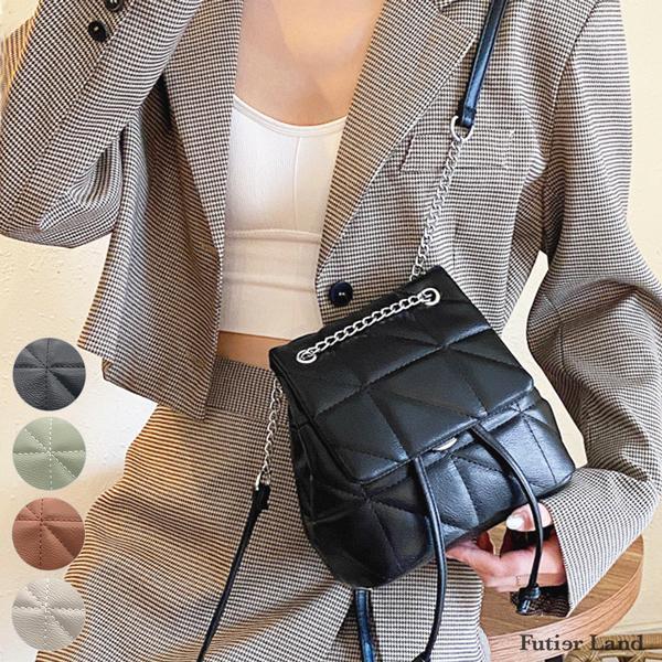 バッグ リュック 鞄 カバン チェーン バックパック ファッション雑貨 キルティング 韓国 ファッション  キルティングリュック