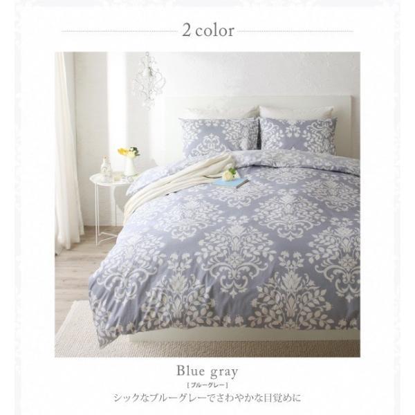 ベッド用ボックスシーツ シングル 100cm×200cm+25cm 日本製 コットン 綿100% 天然素材 エレガントなダマスク柄 ホテル 布団カバー 激安 格安|futon-anmin|02