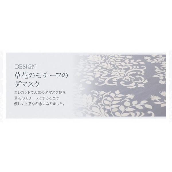 ベッド用ボックスシーツ シングル 100cm×200cm+25cm 日本製 コットン 綿100% 天然素材 エレガントなダマスク柄 ホテル 布団カバー 激安 格安|futon-anmin|05