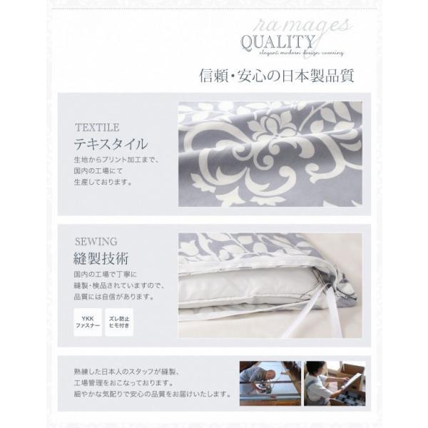 ベッド用ボックスシーツ シングル 100cm×200cm+25cm 日本製 コットン 綿100% 天然素材 エレガントなダマスク柄 ホテル 布団カバー 激安 格安|futon-anmin|07