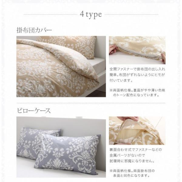 ベッド用ボックスシーツ シングル 100cm×200cm+25cm 日本製 コットン 綿100% 天然素材 エレガントなダマスク柄 ホテル 布団カバー 激安 格安|futon-anmin|08