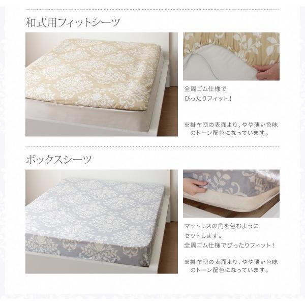 ベッド用ボックスシーツ シングル 100cm×200cm+25cm 日本製 コットン 綿100% 天然素材 エレガントなダマスク柄 ホテル 布団カバー 激安 格安|futon-anmin|09