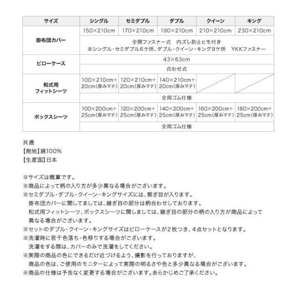ベッド用ボックスシーツ シングル 100cm×200cm+25cm 日本製 コットン 綿100% 天然素材 エレガントなダマスク柄 ホテル 布団カバー 激安 格安|futon-anmin|10