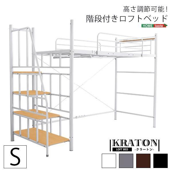 ロフトベッド シングル 階段付き 宮付き 2口コンセント付き 一人暮らしやワンルームに スチールパイプベッド シングルベッド シングルロフトベッド 子供 キッズ|futon-anmin|11