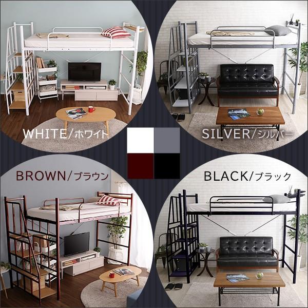 ロフトベッド シングル 階段付き 宮付き 2口コンセント付き 一人暮らしやワンルームに スチールパイプベッド シングルベッド シングルロフトベッド 子供 キッズ|futon-anmin|03