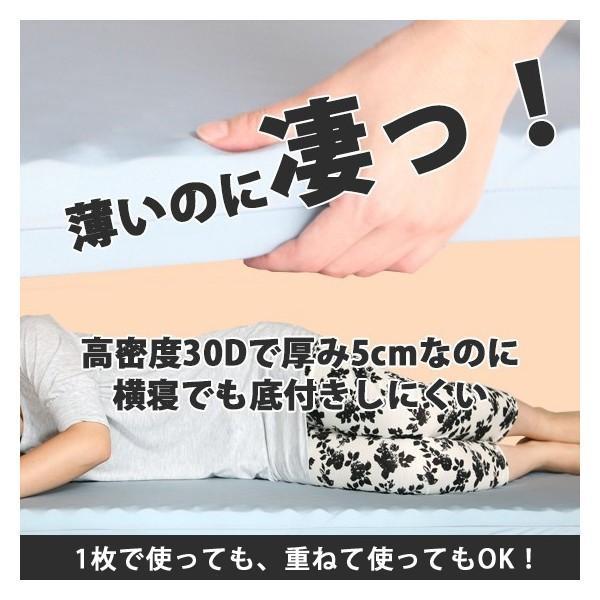 【20%OFFクリアランス】高反発マットレス エイプマンパッドPAD5(ダブル)ライトグレー|futon-king|02