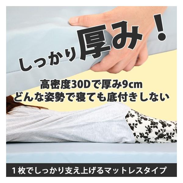 【20%OFFクリアランス】高反発マットレス エイプマンパッドPAD9(ダブル)ライトグレー|futon-king|02