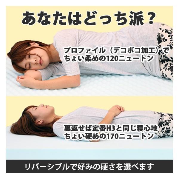 【20%OFFクリアランス】高反発マットレス エイプマンパッドPAD9(ダブル)ライトグレー|futon-king|05
