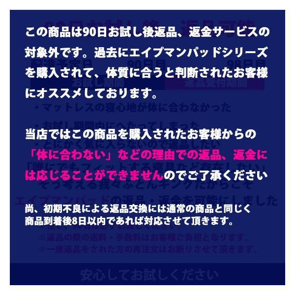 【20%OFFクリアランス】高反発マットレス エイプマンパッドPAD9(ダブル)ライトグレー|futon-king|06