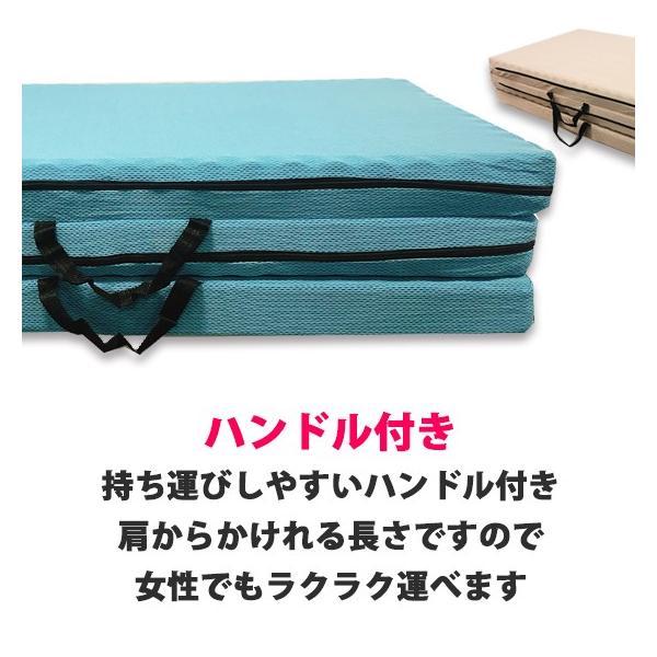(90日返品保証あり) 高反発マットレス エイプマンパッド307(シングル)ミッドブルー|futon-king|03