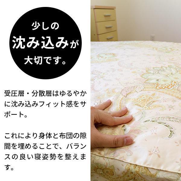 西川 健康敷きふとん シングル 80mm 日本製 凹凸プロファイルウレタン 体圧分散 敷き布団 専用カバー付き|futon|08