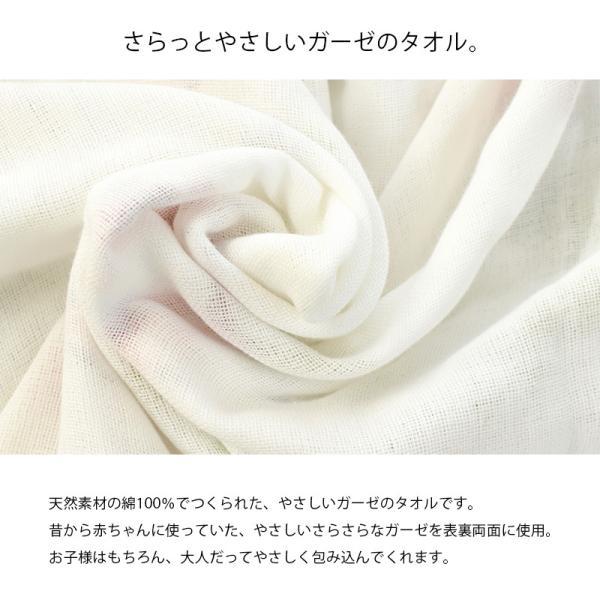 今治タオル 大判バスタオル 約70×130cm 日本製 4重ガーゼ ガーゼタオル|futon|05