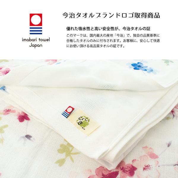 今治タオル 大判バスタオル 約70×130cm 日本製 4重ガーゼ ガーゼタオル|futon|08