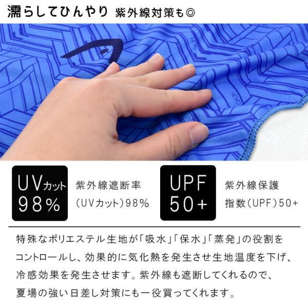 ひんやりタオル スポーツタオル 31×100cm HEAD 夏 夏用 スーパークールタオル メンズ|futon|03