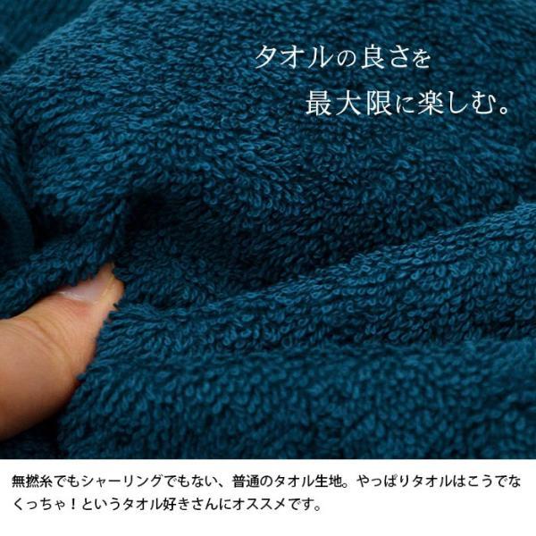 フェイスタオル 34×80cm ジェネラルカラー 綿100% 無地 クール系 男性向け タオル|futon|06