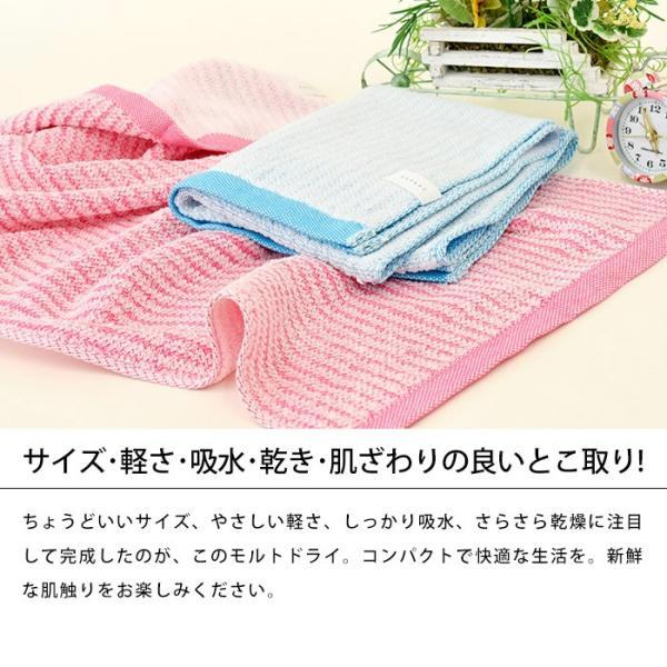 今治タオル ストライプ柄 マルチタオル 40×100cm 日本製 ビッグフェイスタオル モルトドライ|futon|03