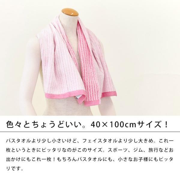 今治タオル ストライプ柄 マルチタオル 40×100cm 日本製 ビッグフェイスタオル モルトドライ|futon|04