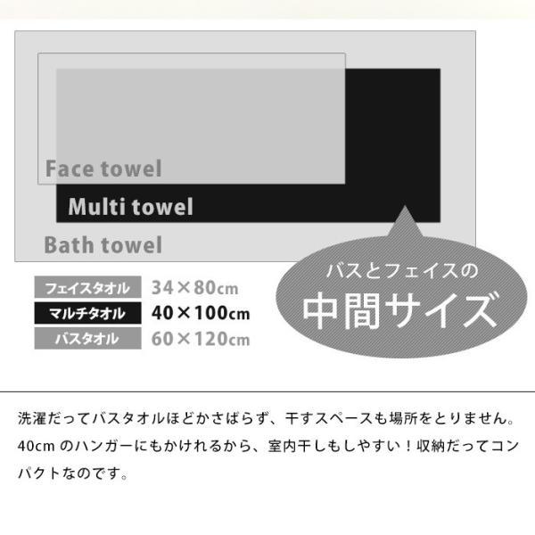 今治タオル ストライプ柄 マルチタオル 40×100cm 日本製 ビッグフェイスタオル モルトドライ|futon|05