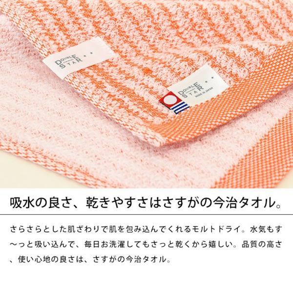 今治タオル ストライプ柄 マルチタオル 40×100cm 日本製 ビッグフェイスタオル モルトドライ|futon|06