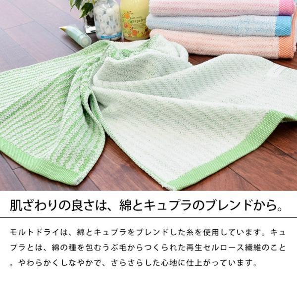 今治タオル ストライプ柄 マルチタオル 40×100cm 日本製 ビッグフェイスタオル モルトドライ|futon|07