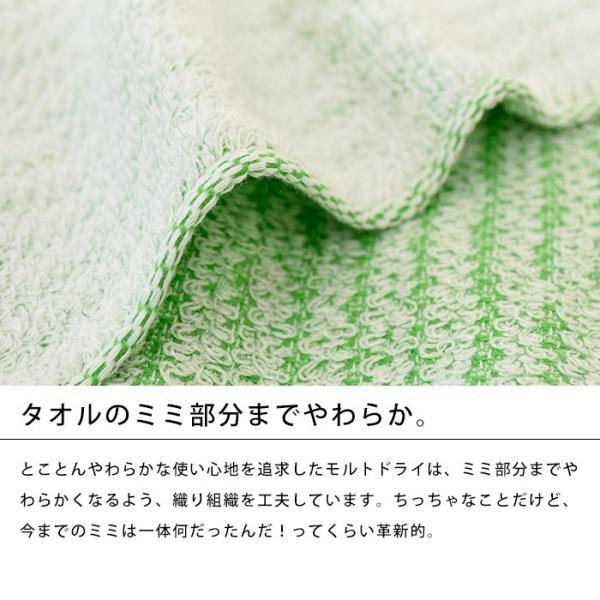 今治タオル ストライプ柄 マルチタオル 40×100cm 日本製 ビッグフェイスタオル モルトドライ|futon|09
