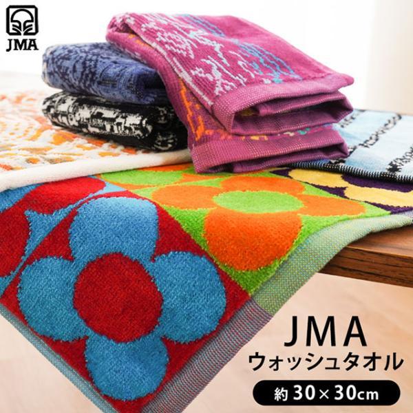 ウォッシュタオル 30×30cm JMA 綿100% エスニック風 ブランド タオル|futon