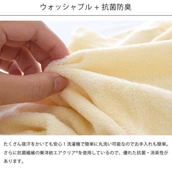 枕カバー 昭和西川 のびのびタオル 綿100%パイル 抗菌 防臭 ピローケース フリーサイズ|futon|08