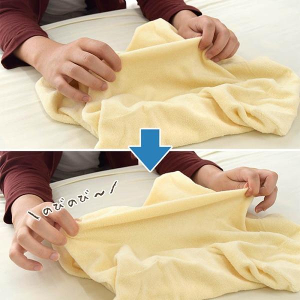 枕カバー 昭和西川 のびのびタオル 綿100%パイル 抗菌 防臭 ピローケース フリーサイズ|futon|02