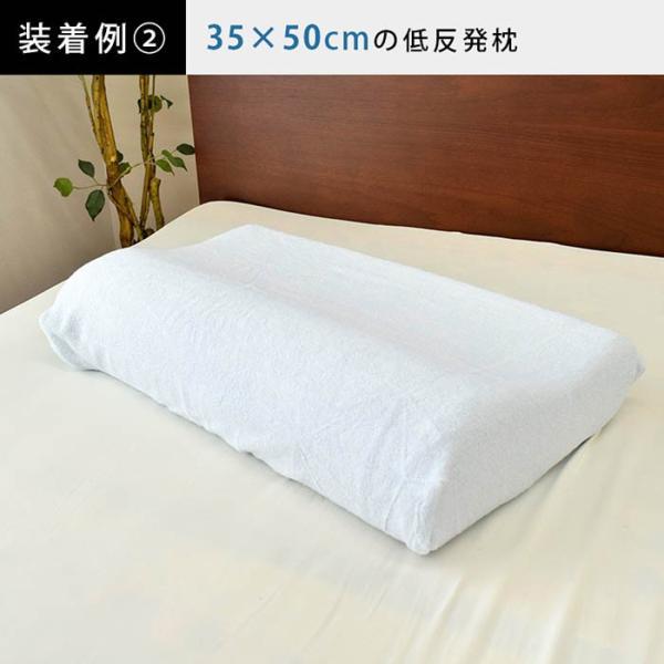 枕カバー 昭和西川 のびのびタオル 綿100%パイル 抗菌 防臭 ピローケース フリーサイズ|futon|05