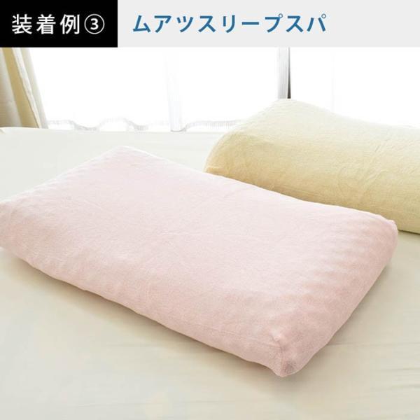 枕カバー 昭和西川 のびのびタオル 綿100%パイル 抗菌 防臭 ピローケース フリーサイズ|futon|06