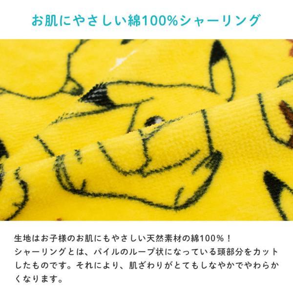 ループ付きハンドタオル キャラクター おしぼりタオル 34×34cm|futon|03