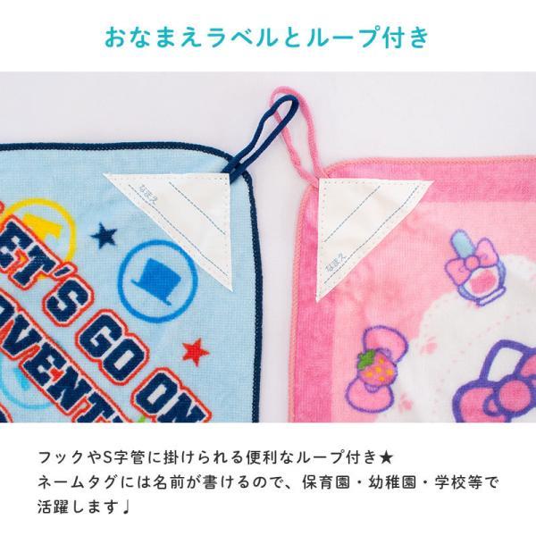 ループ付きハンドタオル キャラクター おしぼりタオル 34×34cm|futon|04