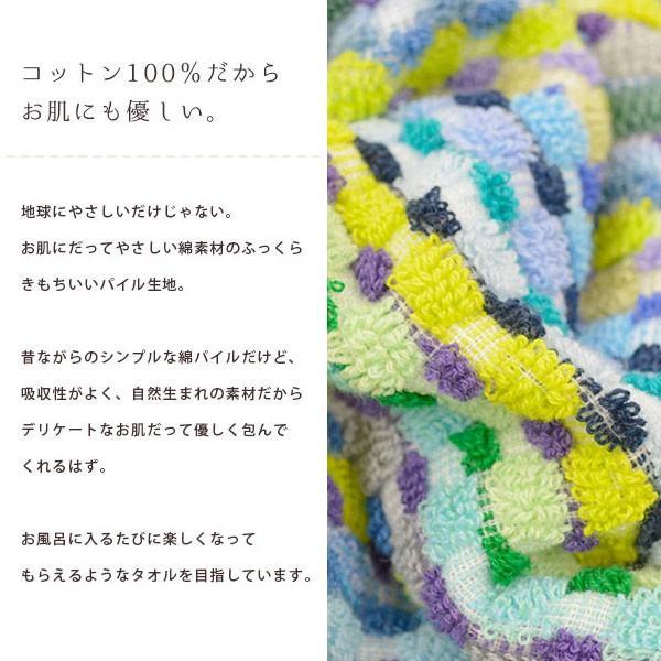 フェイスタオル 34×80cm 綿100% 残糸タオル 色柄おまかせ|futon|04
