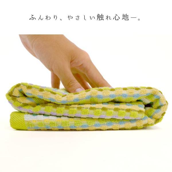フェイスタオル 34×80cm 綿100% 残糸タオル 色柄おまかせ|futon|05
