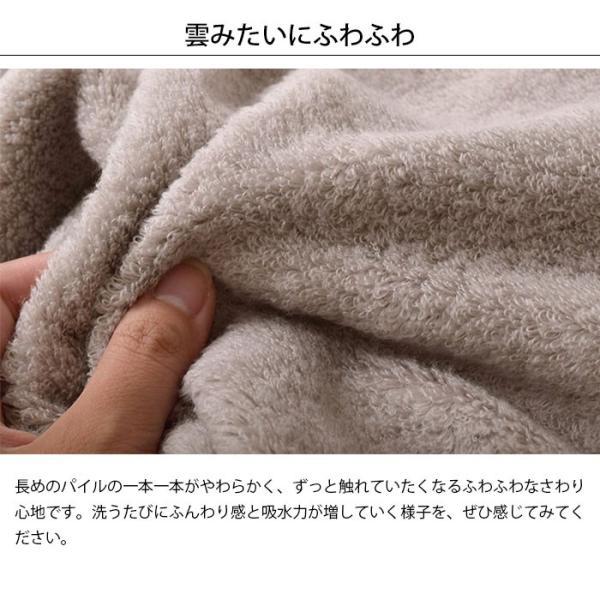 今治タオル フェイスタオル 34×80cm 白雲 HACOON 綿100% 無地カラー ふわふわ やわらか タオル|futon|05
