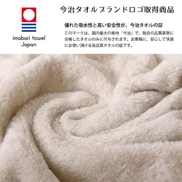 今治タオル フェイスタオル 34×80cm 白雲 HACOON 綿100% 無地カラー ふわふわ やわらか タオル|futon|06