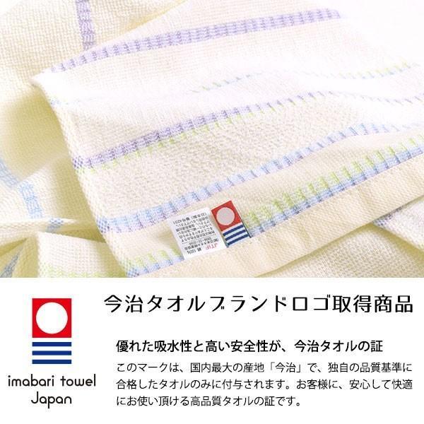 今治タオル バスタオル 70×130cm ボーダー柄 軽量 薄手 ジャガード織 トラベラー タオル|futon|08