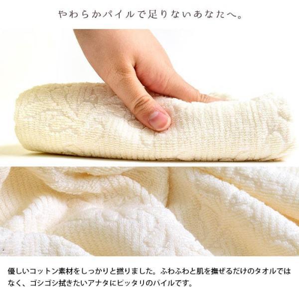 今治タオル ハンドタオル プレオーガニック ジャガード タオル 34×35cm|futon|06