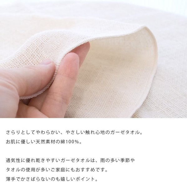 今治タオル フェイスタオル 33×78cm 日本製 KuSu POP 無地カラー 3重ガーゼタオル|futon|04