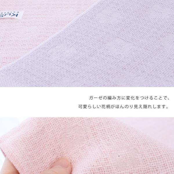 今治タオル フェイスタオル 33×78cm 日本製 KuSu POP 無地カラー 3重ガーゼタオル|futon|05