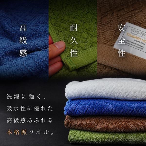 バスタオル 2枚セット ホテルタオル 60×120cm 綿100% ジャガード織|futon|04